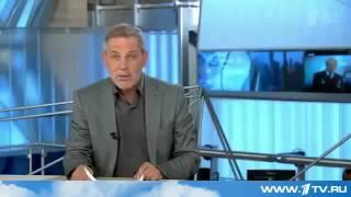 Михаил Леонтьев  программа  Однако  12 08 2015