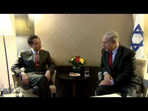 PM Netanyahu Meets Chinese Foreign Minister Wang Yi