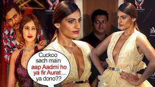 Sacred Games 'Cuckoo' (Kubra Sait's) Most EMBARRASSING Moment In Public