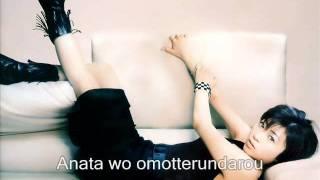 Hikaru Utada- First love Instrumental Karaoke No vocal with lyrics