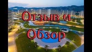 Сочи Парк Отель отзыв и обзор реального посетителя бывший Аимут