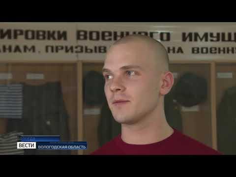 Десять вологжан пополнят ряды военной части в городе Печора Республики Коми