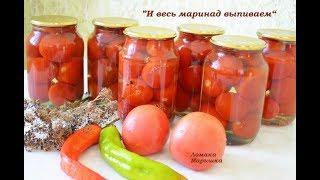 видео Маринованные помидоры на зиму