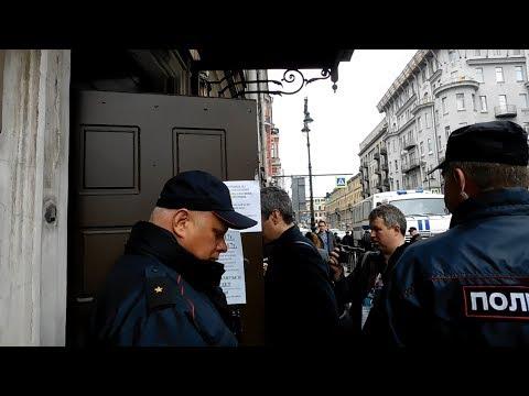 Чрезвычайные суды в Петербурге
