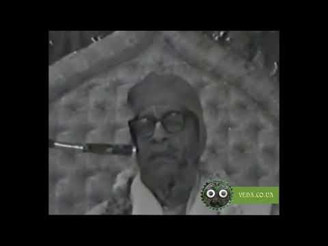 Шримад Бхагаватам 1.2.19 - Шрила Прабхупада