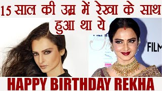 Rekha Birthday: Know about Mysterious life of Actress Rekha   FilmiBeat