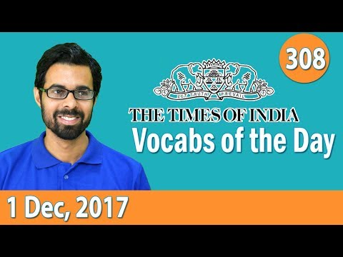 ✅ The Times of India Vocabulary (1st Dec, 2017) - Learn 10 New Words with Tricks | Day-308
