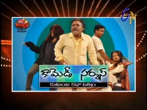 Jabardasth - 26th September 2013 - జబర్దస్త్ - Full Episode
