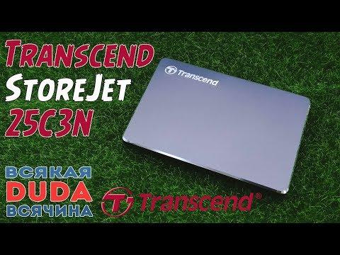 ✔️Жесткий диск на шару! Обзор внешнего жесткого диска Transcend StoreJet 25C3N Extra Slim