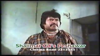 Repeat youtube video Pakistani Classic Pashto Movie - Da Juwand Bazi