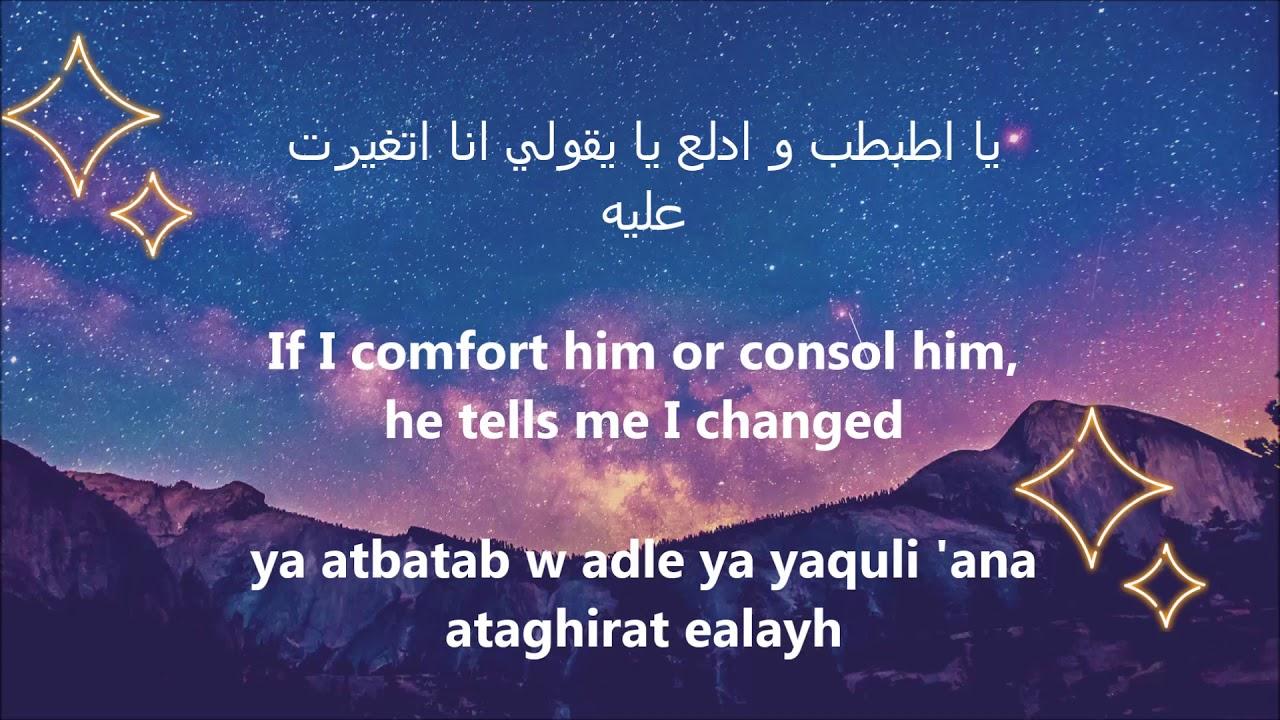 Download Nancy Ajram - Ya Tabtab - Lyrics and English Subtitles - نانسي عجرم - يا طبطب ( 1080 X 1080 )