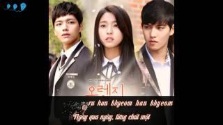 Скачать Memories Of You Orange Marmalade Orange Marmalade OST Season 1