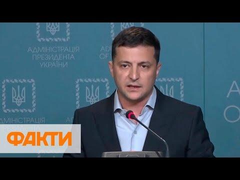 Зеленский позвонил Путину и призвал срочно встретиться в нормандском формате