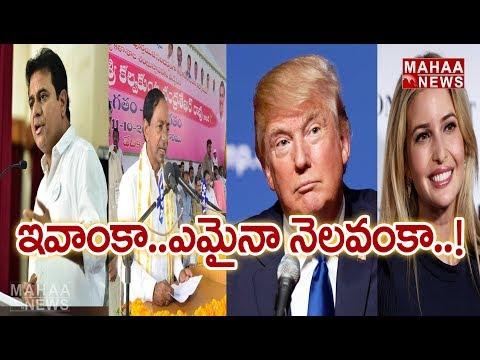 Beautiful Roads and Beggars Free Hyderabad due to Ivanka Trump Visit  | Mahaa News