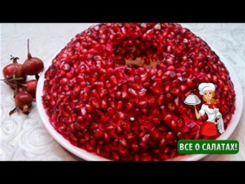 Салат гнездо глухаря. Салаты рецепты с фото простые и вкусные.