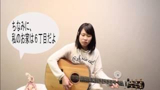 title:ストーカーの唄 words and music:阿部真央 大好きな人がいる一途...