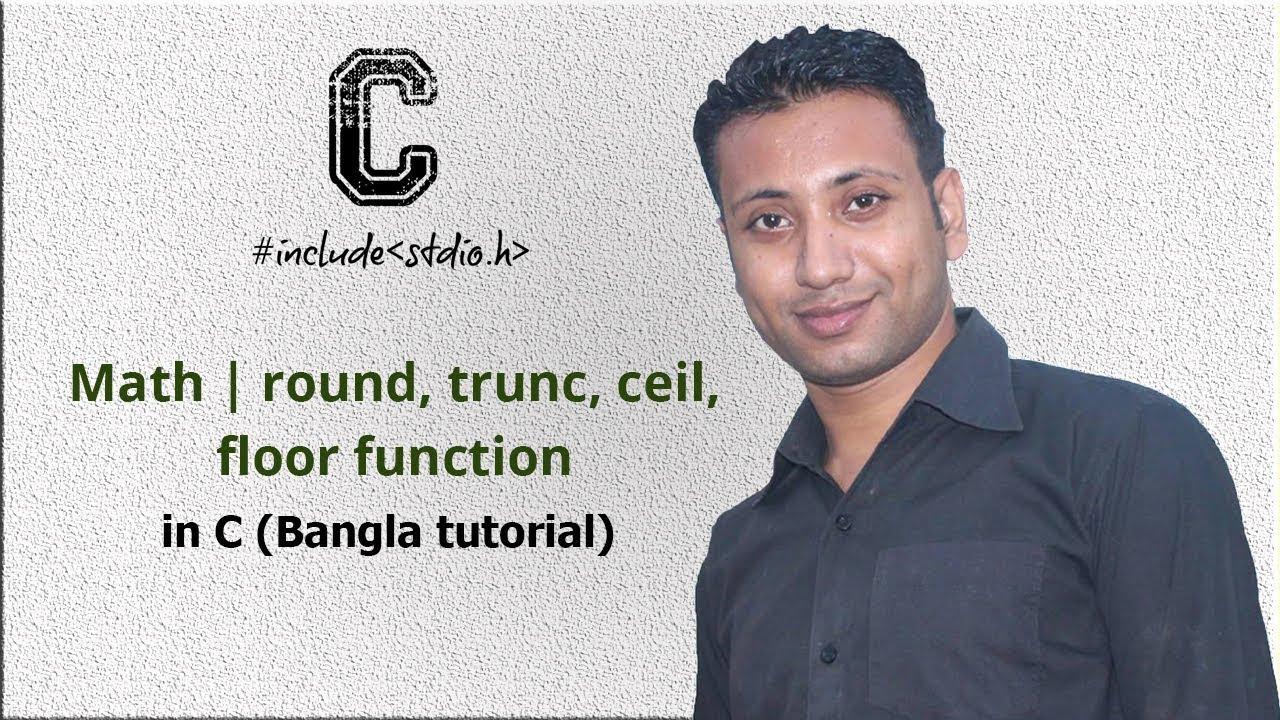 C Programming Bangla Tutorial 5 55 Math Round Trunc