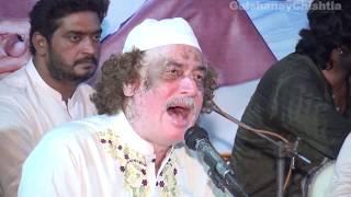 Yehi Mera Taaruf hy Naat by Arif Feroz Qawwal