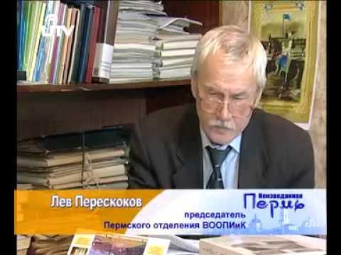 Музеи Московского Кремля: ОБРАЗОВАНИЕ