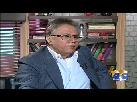 Meray Mutabiq - 05 November 2017 - Geo News