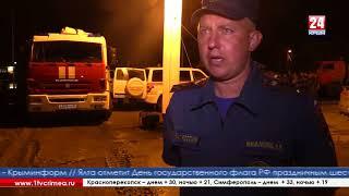 видео В Крыму селевой поток смыл с трассы 15 автомобилей
