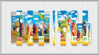 видео Печать плакатов по  выгодной цене