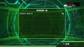 【地球防衛軍4.1】絶望的に難しいDLCミッション!これがEDF!ライブ配信!
