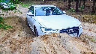 Audi A6 Едет Вслед За Toyota Land Cruiser Prado 150 И Внедорожниками / Оффроад Nfl