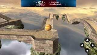 Баланс 3D игра на Android