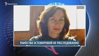 Убийство после казни, недруг Арашукова на свободе, новая пытка Черкесова