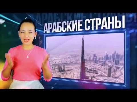 Работа в Молдове, Работа в Кишиневе. Вакансии. Кишинев