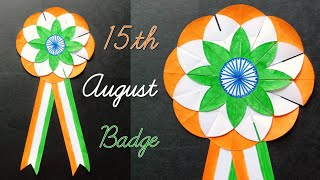 Independence Day Badge/Indian Tricolor Badge/15th August Craft for Kids/Making Indian Flag Badge