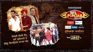 Mr.Punjab 2018 I Ludhiana Audition I Full Episode I Ptc Punjabi