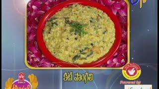 Abhiruchi - Katte Pongali - కట్టె  పొంగలి