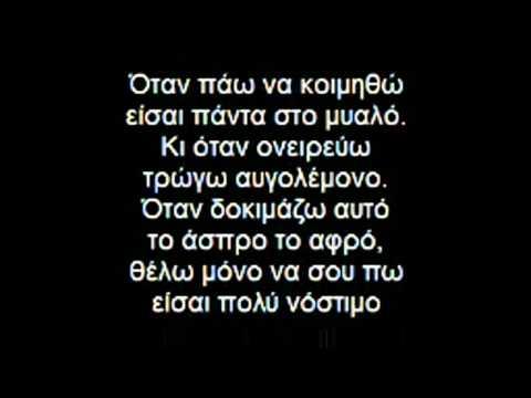 So Tiri - Augolemono Karaoke