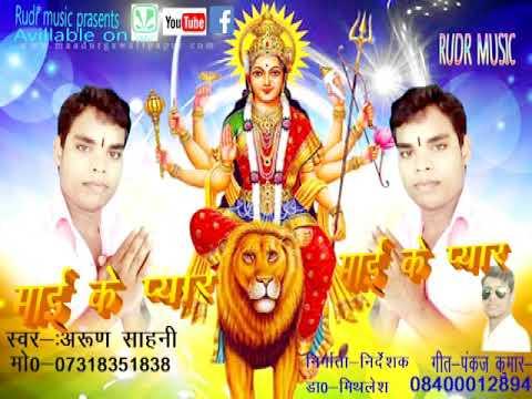 Chali a raja chali jaunpur nagariaa BY ARUN SAHANI