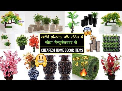 buy-cheapest-home-decor-items-|-wholesale/retail-|-artificial-flowers,-grass-mat,-plant-pots,-vases