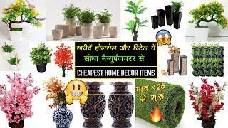 Buy Cheapest Home Decor Items | Wholesale/Retail | Artificial Flowers, Grass Mat, Plant Pots, Vases