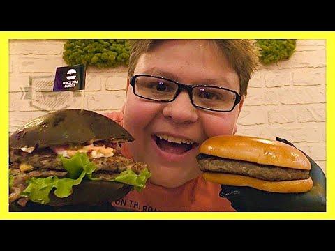 ПРОБУЕМ БУРГЕР BLACK STAR BURGER  Vs McDonalds. ОБЗОР ОТ СУПЕР БУРГЕРА