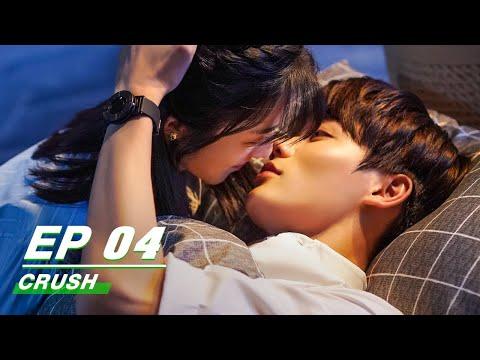 【FULL】Crush EP04 (Starring Evan Lin Yanjun, Wan Peng) | 原来我很爱你 | iQiyi