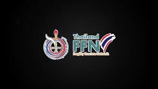 แนะนำ FFN Thailand 2021