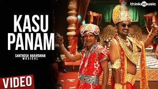 Kasu Panam Official Full Video Song | Soodhu Kavvum | Santhosh Narayanan