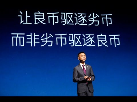 GHS President Jason Kong's public lecture at Poly Theatre in Beijing