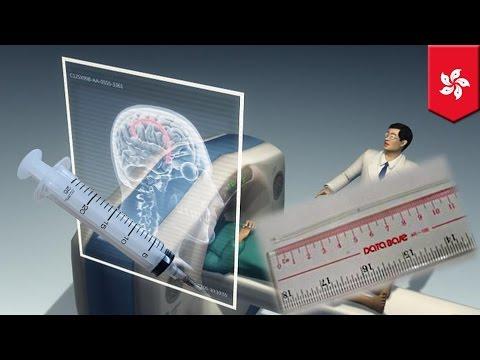 อุบัติเหตุร้ายแรงทางการแพทย์ ที่โรงพยาบาลรัฐในฮ่องกง