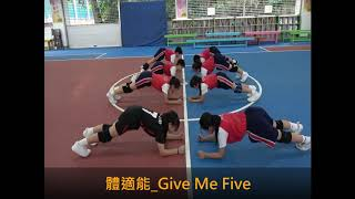 Publication Date: 2019-01-03 | Video Title: 【MVPA60】體適能 Give Me Five