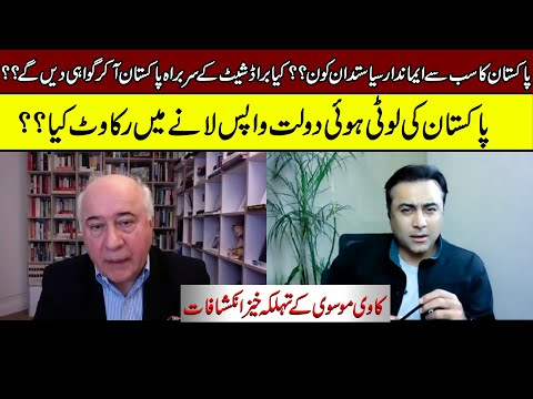 [EXCLUSIVE] Why Moussavi won't come to Pakistan | Who is the cleanest politician? | Mansoor Ali Khan