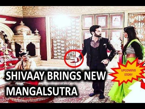 ISHQBAAZ-SHIVAAY BRINGS NEW...