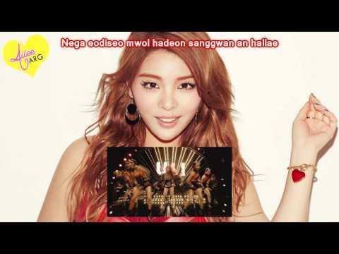 [OFFICIAL Instrumental] Ailee (에일리) - U&I (유앤아이) With Lyrics/Karaoke