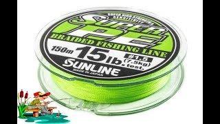 Обзор плетенки 0.165 на разрыв Sunline New Super PE.  Fishing line