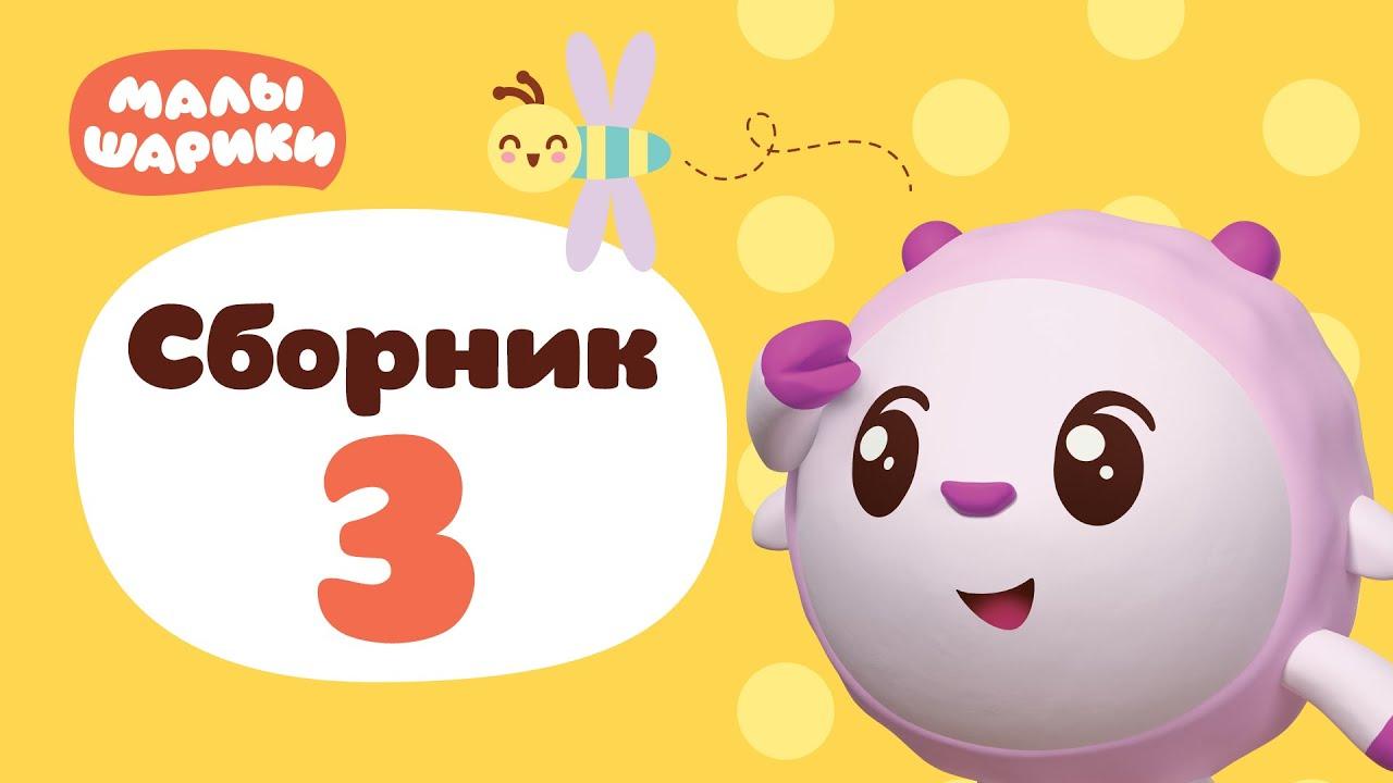 мультик чина по русскому языку все серии